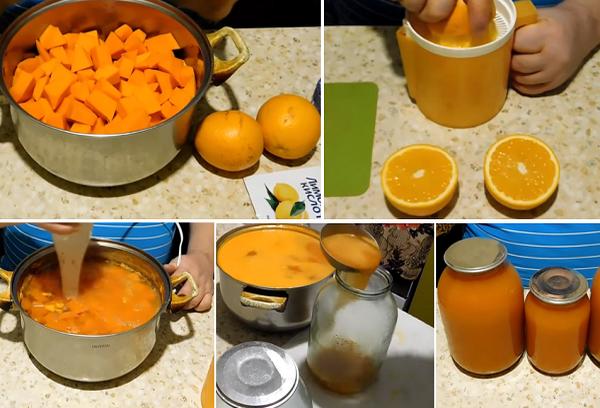 Сок тыквенно-апельсиновый «Мультивитамин»