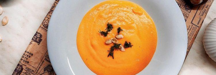 Золотой тыквенный суп со сливками